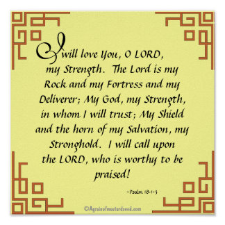 The Lord is my rock Bible Quote Prayer Poster