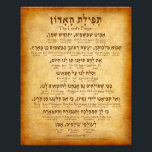 "The Lord&#39;s Prayer in Hebrew Photo (Matthew 6:9-13)<br><div class=""desc"">Learn to pray the Lord&#39;s Prayer in it&#39;s original Hebrew language. Taken from Matthew 6:9-13 with complete transliteration and translation in English. Beautiful parchment look design that will complement any wall or shelf. When the Jews at the time of Yeshua (Jesus) prayed, they prayed in Hebrew, therefore it can be...</div>"