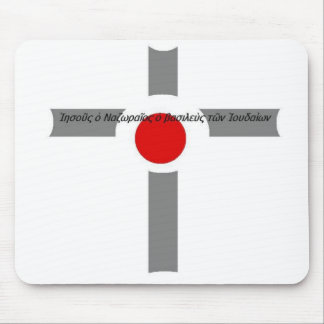 THE LORDS WORK MOUSE PAD