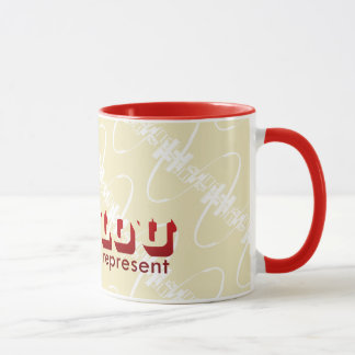 The Lou St. Louis Represent Mug