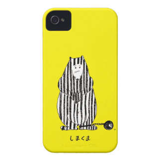 The ma which it does and sows iPhone 4 case