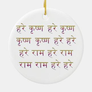 The Mahamantra in Sanskrit Christmas Tree Ornament