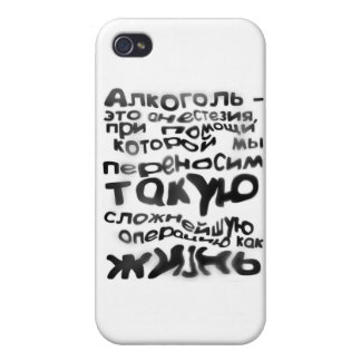 The man's T-shirt Alcohol is anesthesia for operat iPhone 4/4S Case