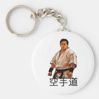 The master of a karate keychain