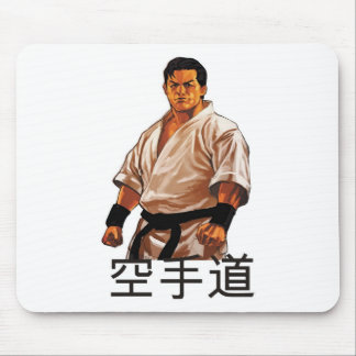 The master of a karate mousepads