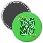 The Maze 3 Inch Round Magnet