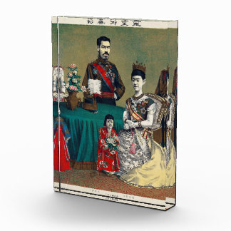 The Meiji Emperor of Japan and the Imperial Family Award