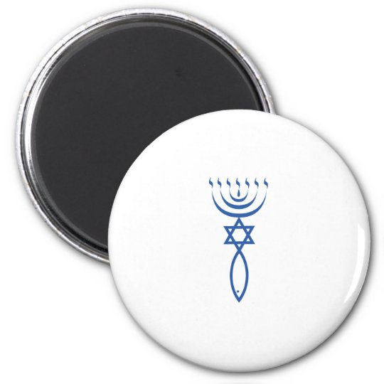 The Messianic Jewish Seal of Jerusalem 2 Inch Round Magnet
