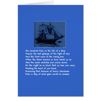 The Middle Watch Greeting Card