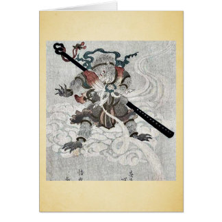 The monkey from travels to west by Kubo,Shunman Greeting Card