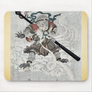 The monkey from travels to west by Kubo,Shunman Mouse Pad