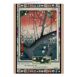 The Moon Beholders blank card