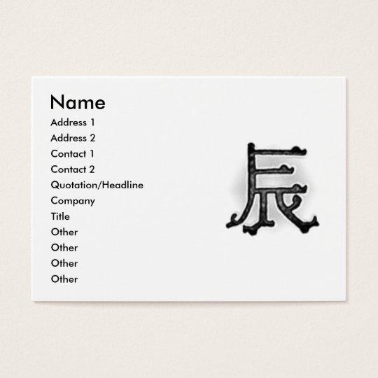 The Morning Dragon Profile Card