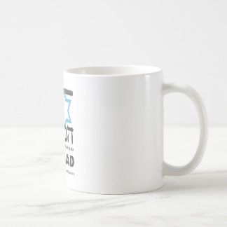 The Mossad Coffee Mug