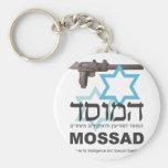 The Mossad Keychains
