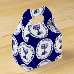 The Mossad Seal Party Favor Box