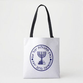 The Mossad Seal Tote Bag