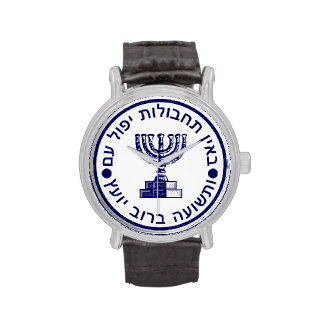 The Mossad Seal Wristwatches