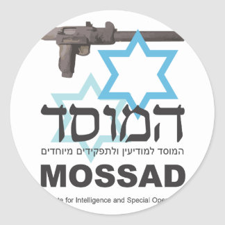 The Mossad Stickers