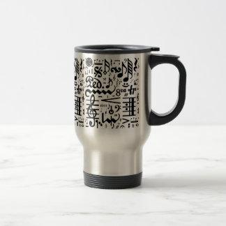 The Musical Symbols Travel Mug
