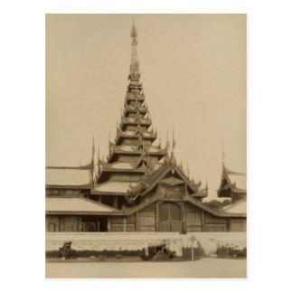 The Myei-nan or Main Audience Hall Postcard