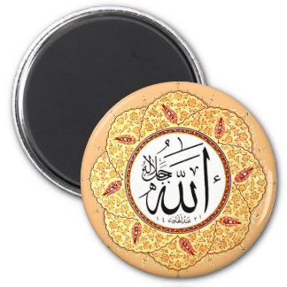 The Name of Allah by Hafiz Osman Refrigerator Magnets