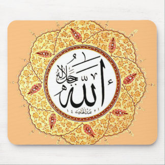 The Name of Allah by Hafiz Osman Mouse Pad