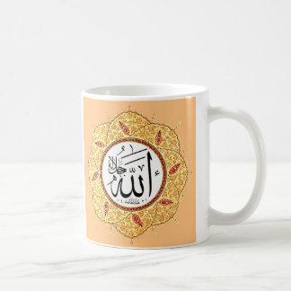 The Name of Allah by Hafiz Osman Classic White Coffee Mug