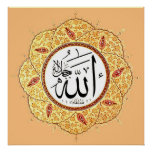The Name of Allah by Hafiz Osman Posters
