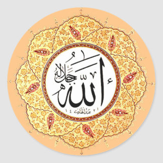 The Name of Allah by Hafiz Osman Classic Round Sticker