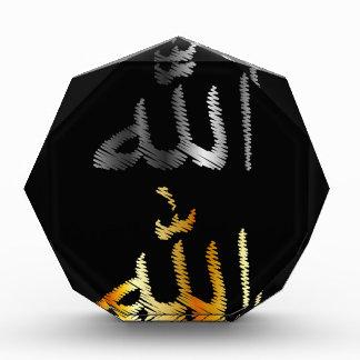 The name of Allah written in Arabic Award