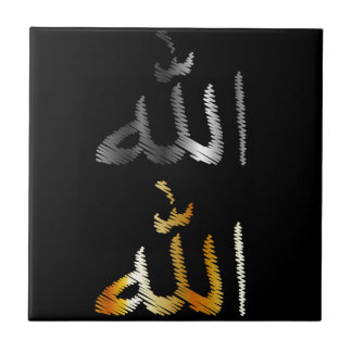 The name of Allah written in Arabic Tile