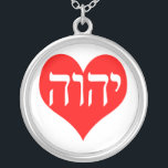 """The Name Of God In Hebrew Silver Plated Necklace<br><div class=""""desc"""">Use the &quot;Customize It&quot; button to personalize your purchase.</div>"""