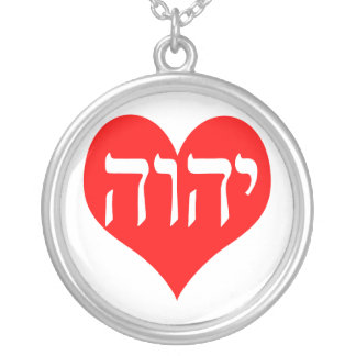 The Name Of God In Hebrew Silver Plated Necklace