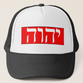 The Name Of God In Hebrew Trucker Hat