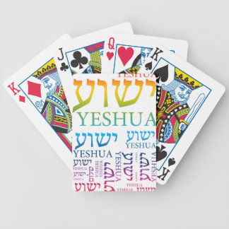 The Name of Yeshua in Hebrew and English - Jesus Bicycle Playing Cards
