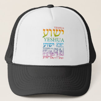 The Name of Yeshua in Hebrew and English - Jesus Trucker Hat