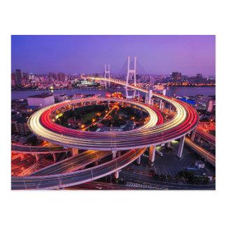 The Nanpu Bridge In Shanghai China Postcard