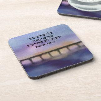 The Narrow Bridge Coaster Set