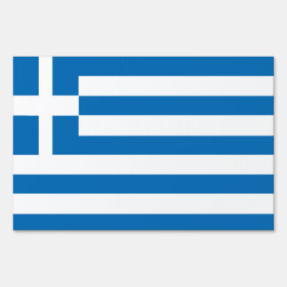 The National flag of Greece Yard Sign