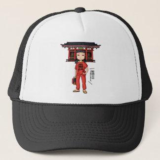 The nighttime school it is shallow child English Trucker Hat