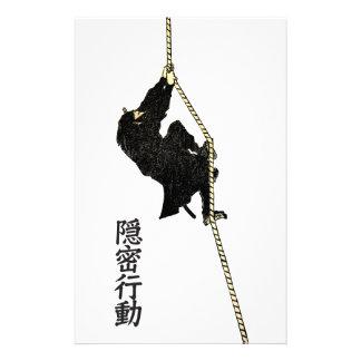 The Ninja of Hokusai Stationery