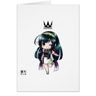 The northeast zu it is the child (black) card