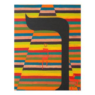 The Noun Letter - Hebrew alphabet Letterhead