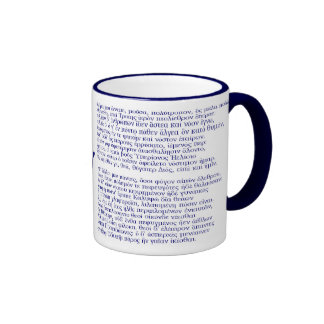 The Odyssey Mugs