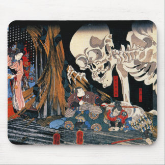 The old Imperial Palace and Utagawa country of Som Mouse Pad