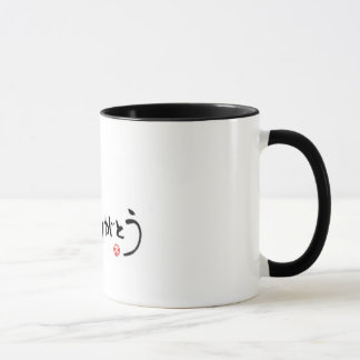 The optimum gift which is sent to the mother who mug