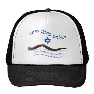 The Original Bless of Shofar - Psalms 150:3 Trucker Hat