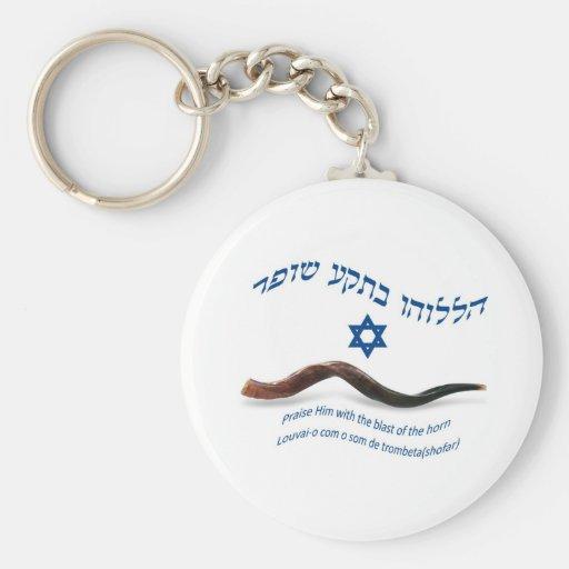 The Original Bless of Shofar - Psalms 150:3 Keychains