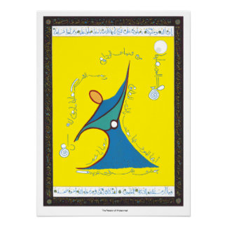 The Passion of Muhammad - Print